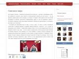 Сайт спортивного тренера Александра Тихорского alexandr-tyhorskij.in.ua