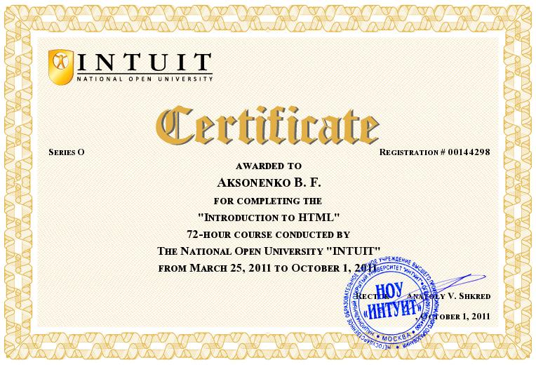 Aksonenko Bogdan's sertifikat - html intro