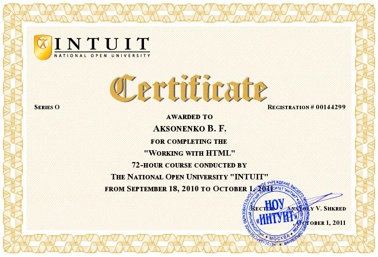 Aksonenko Bogdan's sertifikat - html