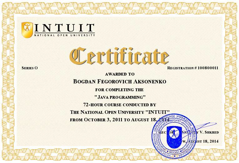 Aksonenko Bogdan's sertifikat - java