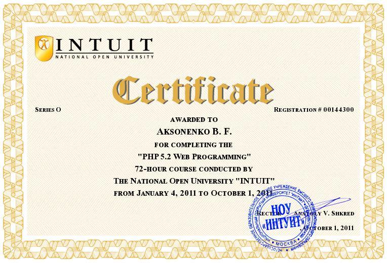 Aksonenko Bogdan's sertifikat - php